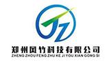 郑州风竹科技有限公司